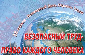 Сайт МКДОУ 16